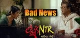 lakshmi-s-ntr-may-not-release-in-ap