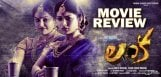 lanka-movie-review-ratings-raashi-details