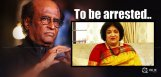 sc-orders-latha-rajinikanth-to-pay-the-loan-