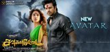 laxmi-raai-new-movie-sowkarpettai-details