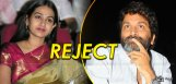 laya-rejects-trivikram-offer-to-act-in-ntr-film