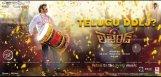 balakrishna-legend-movie-running-for-525days