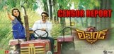 balakrishna-legend-movie-censor-report