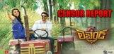 balakrishna-legend-movie-censor-report