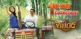 balakrishna-legend-movie-first-day-collections
