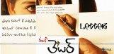 director-vamsy-short-film-letter