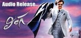 rajinikanth-lingaa-audio-release-in-november