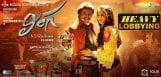heavy-lobbying-for-lingaa-cinema-ticket