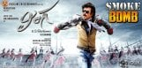 rajinikanth-lingaa-turned-like-smoke-bomb