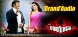 balakrishna-lion-movie-audio-release-dates-updates