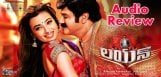balakrishna-lion-audio-review