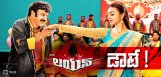 balakrishna-lion-movie-release-dates