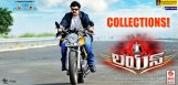 lion-movie-first-day-collections-details