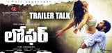 varun-tej-loafer-movie-trailer-talk
