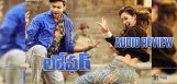 varun-tej-loafer-audio-review
