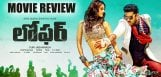 varun-tej-loafer-movie-review-and-ratings