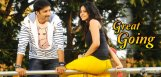 loukyam-10days-boxoffice-collections-estimate