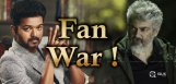 ajith-vijay-fans-disgusting-war