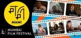 MAMI-festival-novies-list