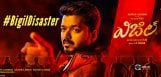 bigil-biggest-disaster-hashtag