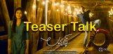 lover-teaser-rajtharun-riddhi-kumar