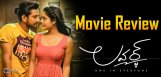 raj-rarun-lover-movie-review-and-rating
