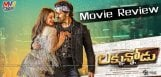 luckkunnodu-movie-review-ratings-manchuvishnu