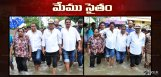 maa-members-at-hyderabad-flood-affected-areas