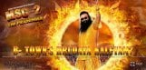 msg2-the-messenger-movie-release