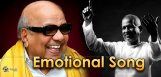 ilaiyaraaja-song-for-karunanidhi-details