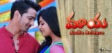neelakanta-maaya-movie-audio-release-on-june-22