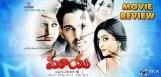 neelakanta-maaya-telugu-movie-review-n-rating
