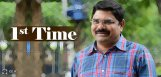 discussion-on-madhura-sreedhar-oka-manasu-film