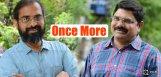 details-about-madhura-sreedhar-ramaraju-new-film