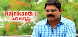 madhura-sreedhar-request-to-rajnikanth-details