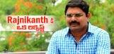 madhura-sreedhar-request-to-rajnikanth-details