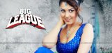 madhushalini-special-role-in-cheekati-rajyam