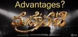 mahanati-movie-release-details-