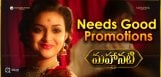 mahanati-works-only-on-this-details-