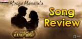 mahanati-mooga-manasulu-song-review-