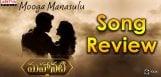 mahanati-mooga-manasulu-song-review-
