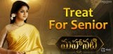 mahanati-movie-treat-to-senior-citizens