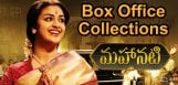 mahanati-movie-collections-details