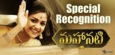 mahanati-will-be-played-in-iffi-film-festival