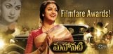 Mahanati-Makers-Wins-Multiple-Awards-At-Filmfare