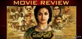 mahanati-telugu-movie-review-rating