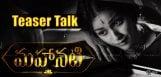 savitri-mahanati-teaser-talk-details-