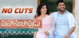Mahanubhavudu-censor-formalities
