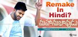 mahanubhavudu-hindi-remake-details