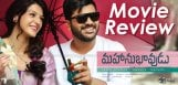 mahanubhavudu-review-ratings-sharwanand